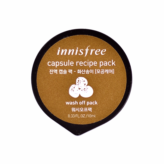 INNISFREE Capsule Recipe Pack Jeju Volcano | Shop Innisfree Korean Skincare Cosmetics in Canada & USA at Chuusi.ca