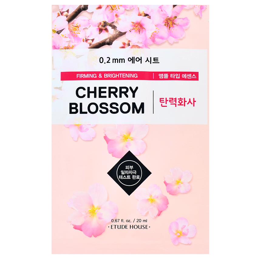 ETUDE HOUSE 0.2 Therapy Air Mask - Cherry Blossom | Shop Etude House in Canada & USA at Chuusi.ca