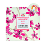 L'Herboflore - Garden of Venus: Cherry Blossom Whitening Mask | Chuusi | Shop Korean and Taiwanese Cosmetics & Skincare at Chuusi.ca