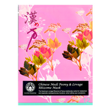 MASKINGDOM - Chinese Medi Peony & Lovage Rhizome Mask | Chuusi | Shop Korean and Taiwanese Cosmetics & Skincare at Chuusi.ca