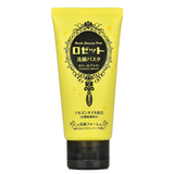 ROSETTE Cleansing Paste Ghassoul Bright (Yellow) | Shop Japanese Skincare in Canada & USA at Chuusi.ca