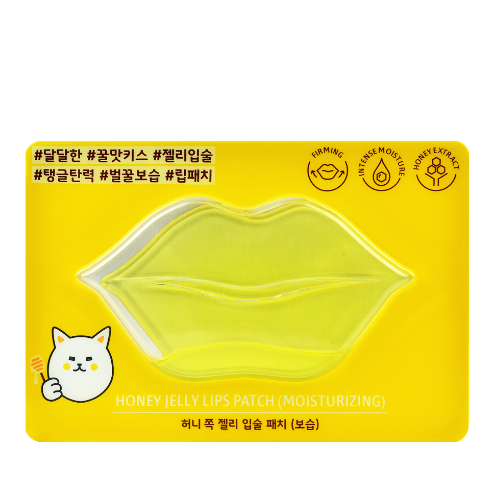 ETUDE HOUSE Honey Jelly Lips Patch (Moisturizing) | Shop Etude House in Canada & USA at Chuusi.ca
