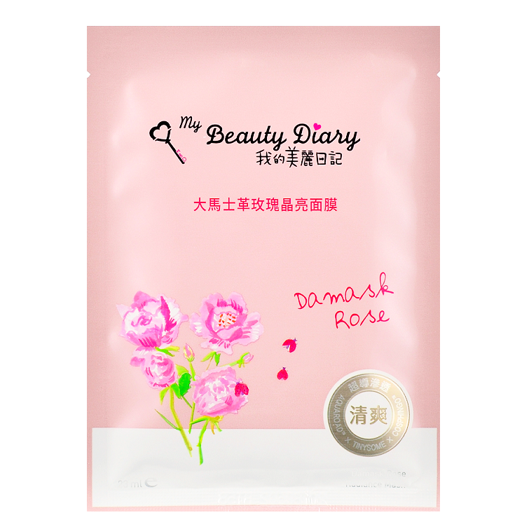 MY BEAUTY DIARY Damask Rose Radiance Mask -- Shop Korean Japanese Taiwanese Sheet Mask in Canada & USA at Chuusi.ca