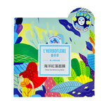 L'Herboflore - Aegean Sea: Deep Sea Balancing Mask | Chuusi | Shop Korean and Taiwanese Cosmetics & Skincare at Chuusi.ca