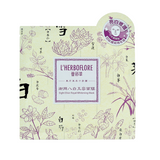 L'Herboflore - Oriental Herb: Eight Elixir Royal Whitening Mask | Chuusi | Shop Korean and Taiwanese Cosmetics & Skincare at Chuusi.ca