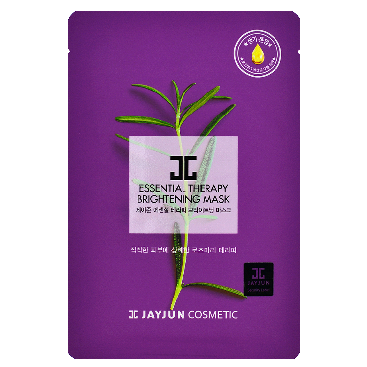 JAYJUN Essential Therapy Brightening Mask | Canada & USA | Chuusi.ca