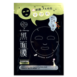 MY SCHEMING Ethyl Ascorbic Acid Brightening Black Mask -- Shop Korean Japanese Taiwanese Skincare in Canada & USA at Chuusi.ca