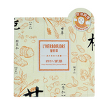 L'Herboflore - Oriental Herb: Four Kernels Oil-Control Mask | Chuusi | Shop Korean and Taiwanese Cosmetics & Skincare at Chuusi.ca