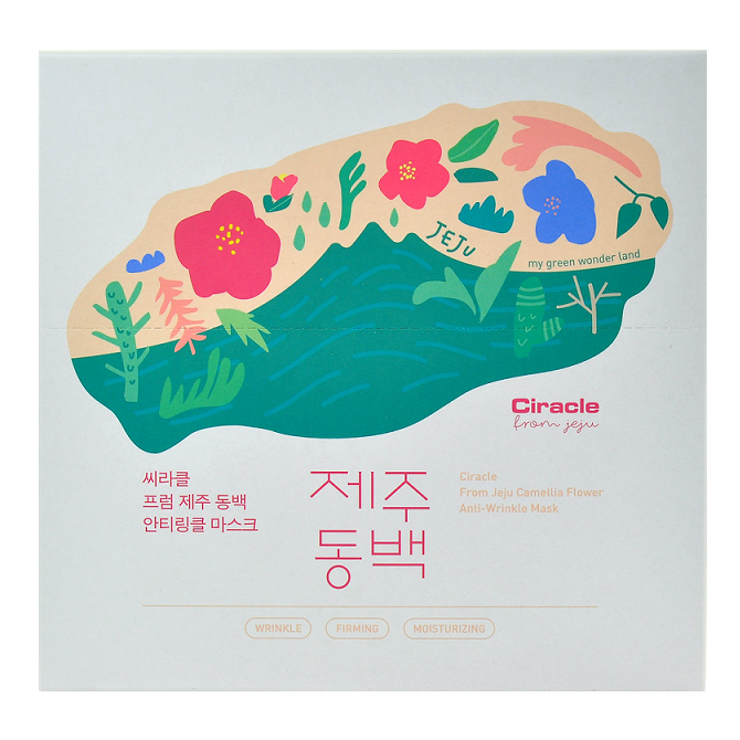Ciracle - From Jeju Camellia Flower Anti-Wrinkle Mask | Chuusi | Shop Korean and Taiwanese Cosmetics & Skincare at Chuusi.ca - 2