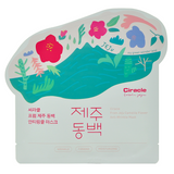 Ciracle - From Jeju Camellia Flower Anti-Wrinkle Mask | Chuusi | Shop Korean and Taiwanese Cosmetics & Skincare at Chuusi.ca - 1