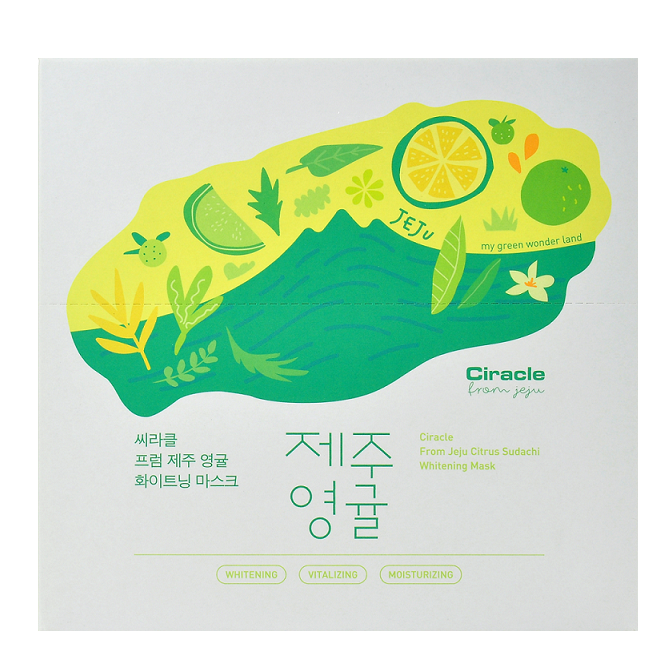 Ciracle - From Jeju Citrus Sudachi Whitening Mask | Chuusi | Shop Korean and Taiwanese Cosmetics & Skincare at Chuusi.ca - 2