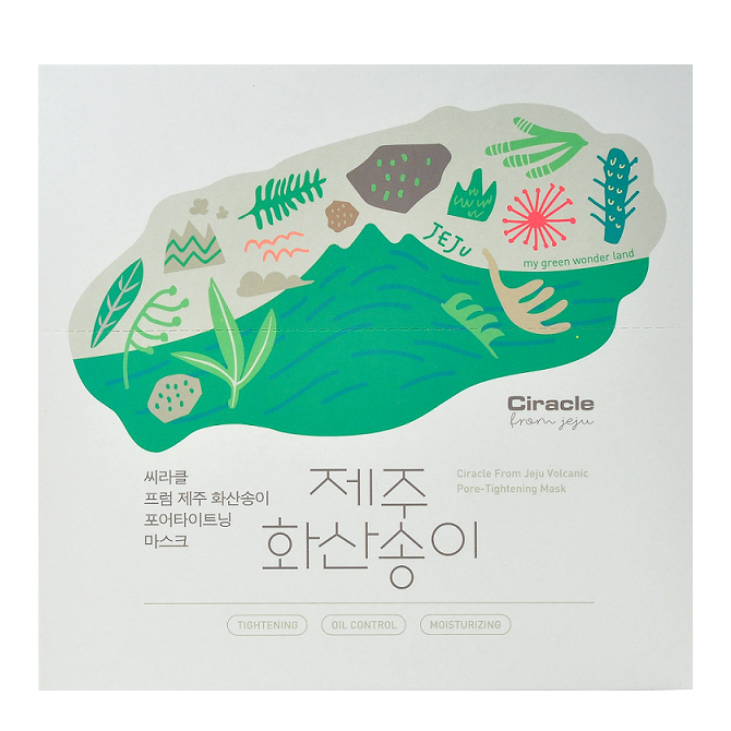 Ciracle - From Jeju Volcanic Pore-Tightening Mask | Chuusi | Shop Korean and Taiwanese Cosmetics & Skincare at Chuusi.ca - 2