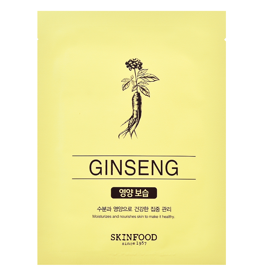 SKINFOOD Beauty In A Food Mask - Ginseng | Shop Skinfood Korean skincare in Canada & USA at Chuusi.ca