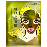 Gold Hyaluronic Acid Restoring Hydrogel Mask