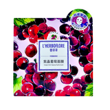 L'Herboflore - Garden of Venus: Grape Anti-Aging Hydromask | Chuusi | Shop Korean and Taiwanese Cosmetics & Skincare at Chuusi.ca