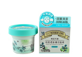 L'Herboflore - Good Night Angel: Green Tea Oxibalance Clay Mask | Chuusi | Shop Korean and Taiwanese Cosmetics & Skincare at Chuusi.ca