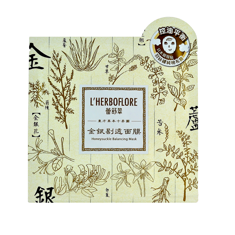 L'Herboflore - Oriental Herb: Honeysuckle Balancing Mask | Chuusi | Shop Korean and Taiwanese Cosmetics & Skincare at Chuusi.ca