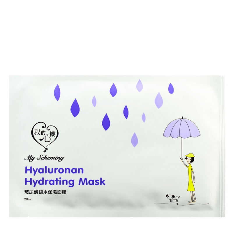 MY SCHEMING Hyaluronan Hydrating Mask | Shop My Scheming Taiwanese sheet mask in Canada & USA at Chuusi.ca