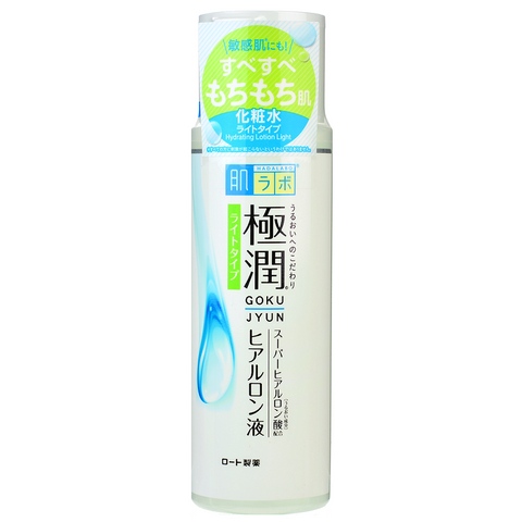 Shirojyun Brightening Lotion