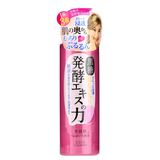 Kokutousei Hydrating Lotion -- Final Sale