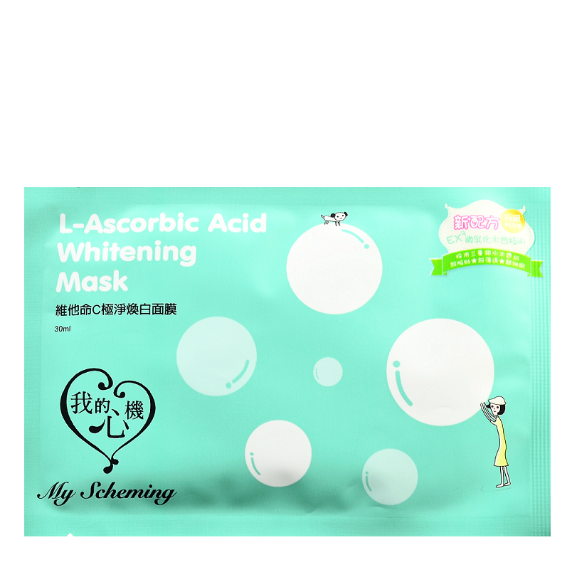 MY SCHEMING L-Ascorbic Acid Whitening Mask | Shop My Scheming Taiwanese sheet mask in Canada & USA at Chuusi.ca