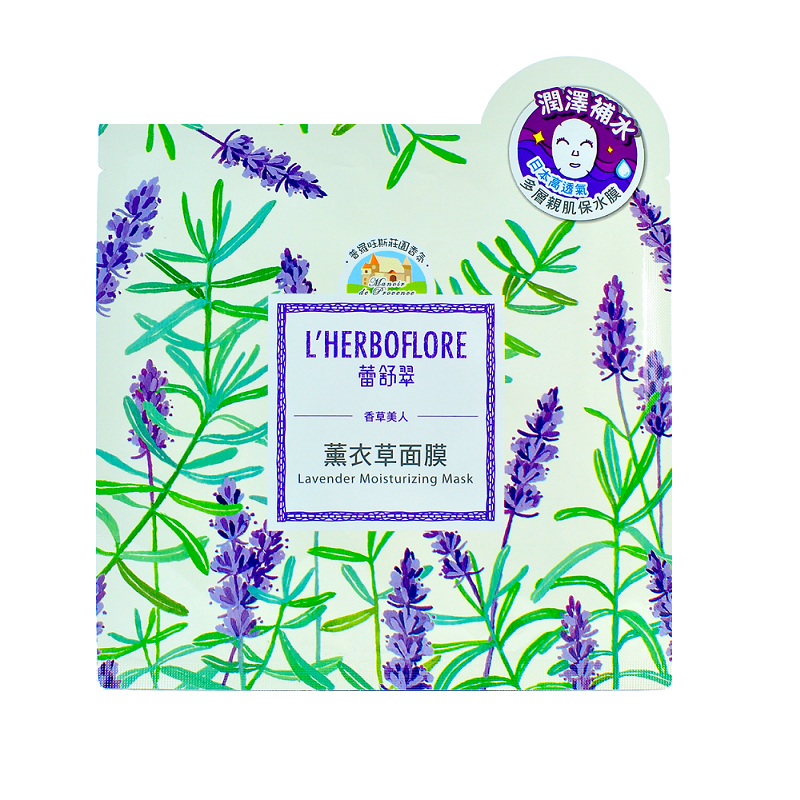 L'Herboflore - Aromatherapy: Lavender Moisturizing Mask | Chuusi | Shop Korean and Taiwanese Cosmetics & Skincare at Chuusi.ca