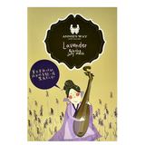 ANNIE'S WAY Lavender Relaxing Jelly Mask -- Shop Korean Japanese Taiwanese Skincare in Canada & USA at Chuusi.ca