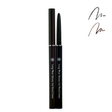 Missha - The Style Long Wear Skinny Gel Pencil Liner | Chuusi | Shop Korean and Taiwanese Cosmetics & Skincare at Chuusi.ca - 1