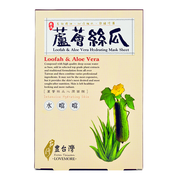 Lovemore - Loofah & Aloe Vera Hydrating Mask Sheet | Chuusi | Shop Korean and Taiwanese Cosmetics & Skincare at Chuusi.ca - 2