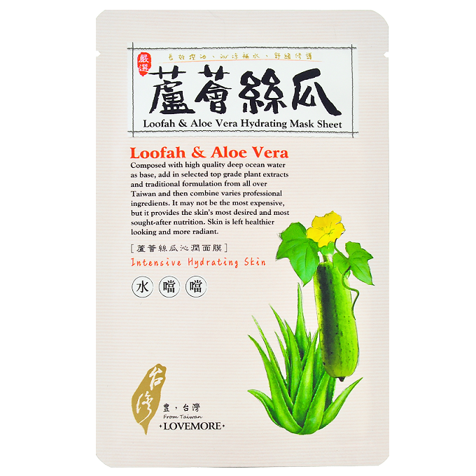 Lovemore - Loofah & Aloe Vera Hydrating Mask Sheet | Chuusi | Shop Korean and Taiwanese Cosmetics & Skincare at Chuusi.ca - 1