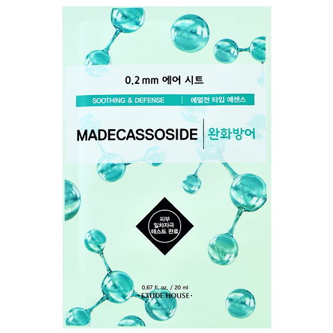 0.2 Therapy Air Mask - Ceramide