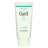 Kao Curel Makeup Cleansing Gel -- Shop Korean Japanese Taiwanese Skincare in Canada & USA at Chuusi.ca