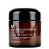 MIZON All In One Snail Repair Cream | Shop Chuusi Korean Cosmetics and Skincare in Canada & USA