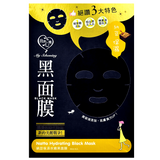 MY SCHEMING Natto Hydrating Black Mask | Shop My Scheming Taiwanese sheet mask in Canada & USA at Chuusi.ca
