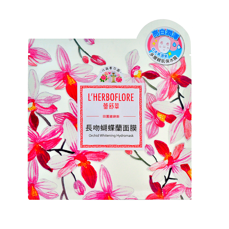 L'Herboflore - Garden of Venus: Orchid Whitening Hydromask | Chuusi | Shop Korean and Taiwanese Cosmetics & Skincare at Chuusi.ca