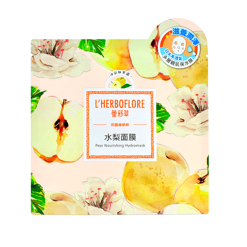 L'Herboflore - Garden of Venus: Pear Nourishing Hydromask | Chuusi | Shop Korean and Taiwanese Cosmetics & Skincare at Chuusi.ca