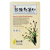 LOVEMORE Pearl & Red Pearl Barley Whitening Mask Sheet | Canada & USA | Chuusi