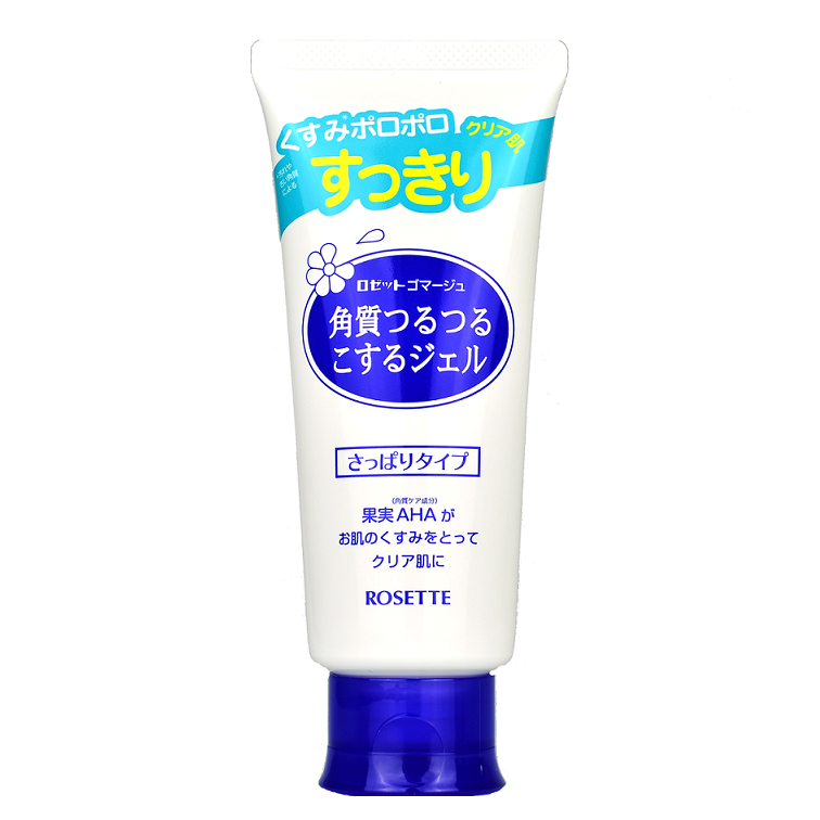 ROSETTE Peeling Gel (Blue) | Shop Japanese Skincare in Canada & USA at Chuusi.ca