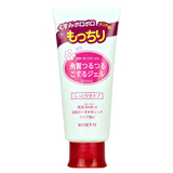 ROSETTE Peeling Gel Moist (Red) | Shop Japanese Skincare in Canada & USA at Chuusi.ca