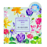 L'Herboflore - Garden of Venus: Perfume Lotus Balancing Hydromask | Chuusi | Shop Korean and Taiwanese Cosmetics & Skincare at Chuusi.ca