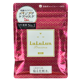 LULULUN Precious Face Mask - Red -- Shop Korean Japanese Taiwanese skincare in Canada & USA at Chuusi.ca