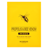 SKINFOOD Beauty In A Food Mask - Propolis & Bee Venom | Shop Skinfood Korean skincare in Canada & USA at Chuusi.ca