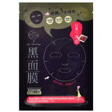 MY SCHEMING Raw Job's Tears Brightening Black Mask | Shop My Scheming Taiwanese sheet mask in Canada & USA at Chuusi.ca