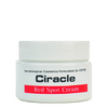 Ciracle - Red Spot Cream | Chuusi | Shop Korean and Taiwanese Cosmetics & Skincare at Chuusi.ca