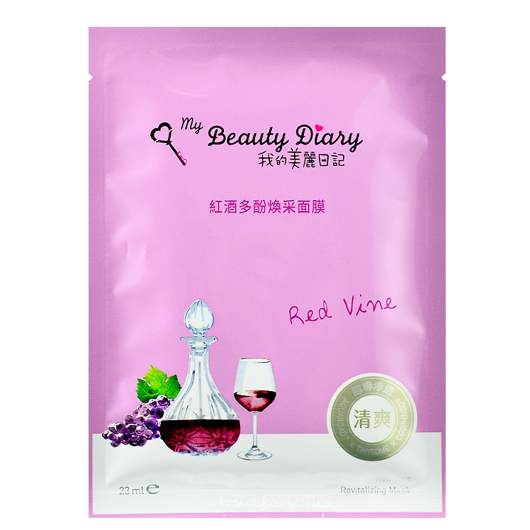 MY BEAUTY DIARY Red Vine Revitalizing Mask -- Shop Korean Japanese Taiwanese Sheet Mask in Canada & USA at Chuusi.ca