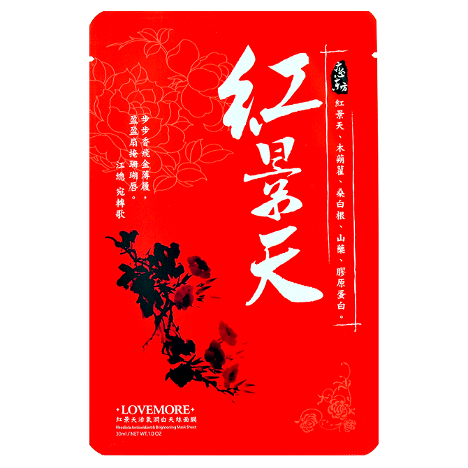 Lovemore - Rhodiola Antioxidant & Brightening Mask Sheet | Chuusi | Shop Korean and Taiwanese Cosmetics & Skincare at Chuusi.ca - 1
