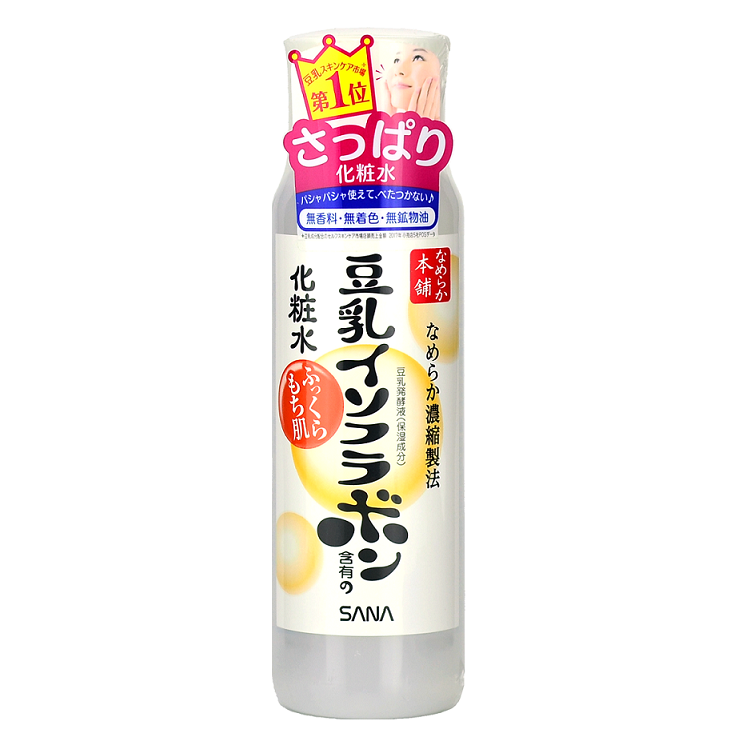 SANA Nameraka Honpo Skin Lotion -- Shop Japanese Skincare in Canada & USA at Chuusi.ca
