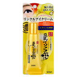 SANA Nameraka Honpo Wrinkle Eye Cream -- Shop Japanese Skincare in Canada & USA at Chuusi.ca
