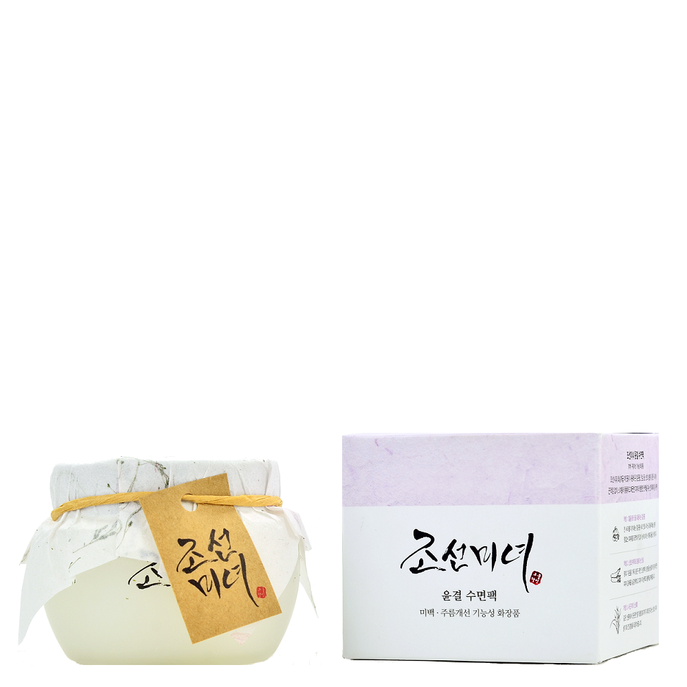 BEAUTY OF JOSEON Revitalize Sleeping Mask | Shop Beauty of Joseon Korean skincare cosmetics in Canada & USA at Chuusi.ca
