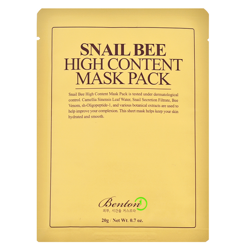 Goodbye Redness Centella Mask Pack -- Final Sale